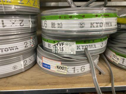 VVFケーブルとは?VVRとの違い、太さ、許容電流、用途、価格など