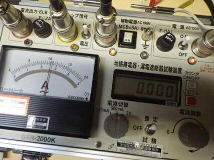 地絡継電器とは?記号、整定値、試験方法、メーカーなど
