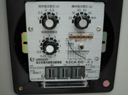 過電流継電器(OCR)とは?整定値、原理、記号、限時特性など